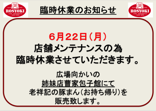 スクリーンショット 2020-06-21 9.55.57