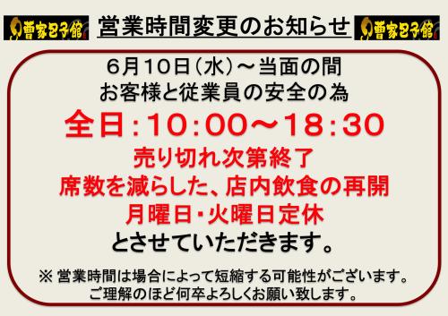 スクリーンショット 2020-06-08 11.17.51