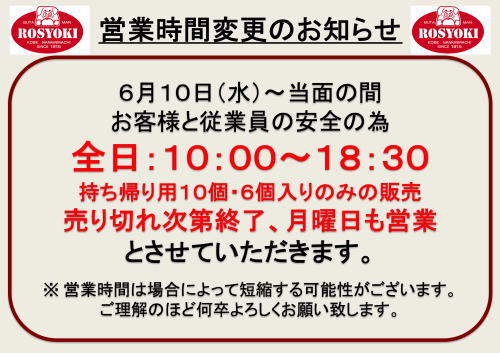 スクリーンショット 2020-06-08 11.17.45